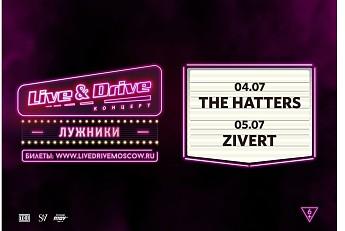 Впервые в Москве! Летние оффлайн-концерты LIVE & DRIVE с участием Zivert, Леонида Агутина, группы «Сплин» и других